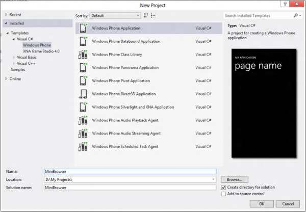 wp8projecttypes