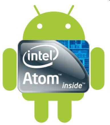 intelatomandroid