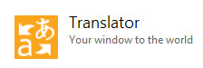 bingtranslateicon