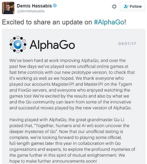 alphagomaster